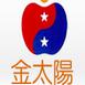 河南问鼎保健品有限公司