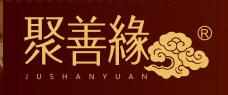 深圳市聚善缘文化传播有限公司