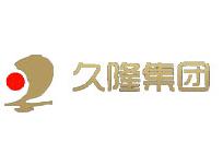 辽宁久隆泳装集团有限公司