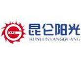 飞普达(北京)科技有限公司