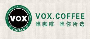 vox咖啡饮品加盟