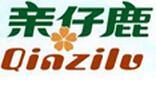 广州亲亲鹿童装有限公司