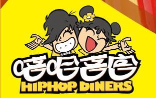仁亨餐饮管理有限公司