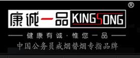 深圳市康诚一品科技有限公司