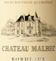 马贝克葡萄酒