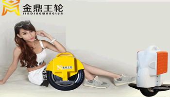 金鼎王輪獨輪車