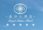 嘉华酒店管理有限公司