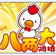 飞讯餐饮管理有限公司