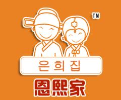 云南恩熙家餐饮管理有限公司
