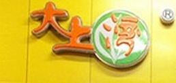 大上湾奶茶有限公司
