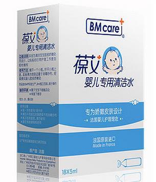 广州葆艾婴幼儿护理用品有限公司