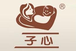 子心母婴用品