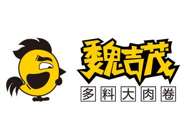 北京魏吉茂餐饮管理有限公司