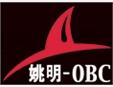 姚明-OBC运动装