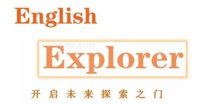 美国学乐儿童英语课程加盟_4