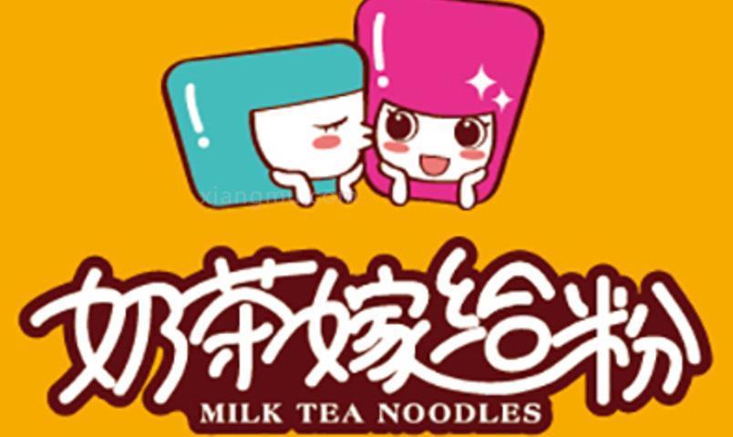 奶茶爱上粉加盟_2