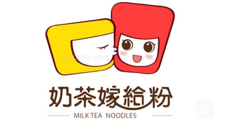奶茶爱上粉加盟_1