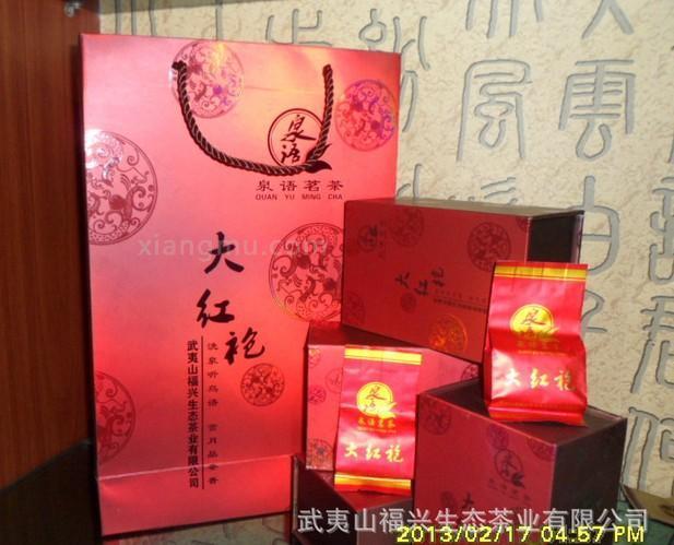 泉语茶业加盟_1