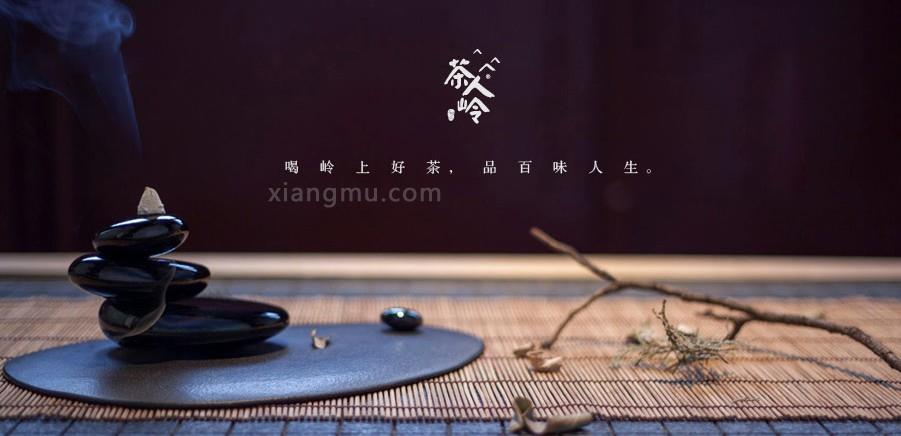 茶人岭茶业加盟_2