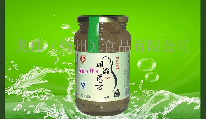 龙伟饮料加盟_1