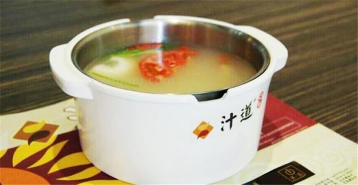 汁道火锅加盟