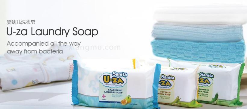 U-ZA婴儿用品加盟_2